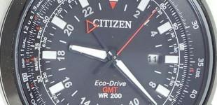 Citizen BJ7075-02E GMT Eco-Drive